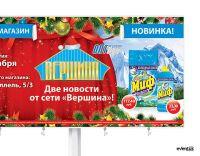 Banner_2novosti_big
