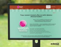 womantextile_big