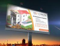 noosfera_billboard_00