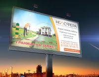 noosfera_billboard_03