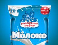 milk_01