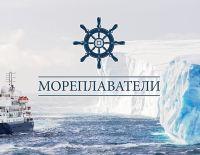 navigators_logo_rus