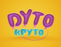 duto-kruto_var1