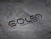 golem_lobo_02