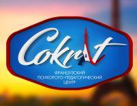 sokrat_logo2