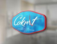 sokrat_logo4