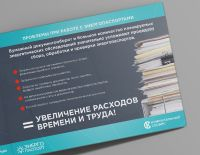 a4_energopass_brochure_01