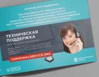 a4_energopass_brochure_13
