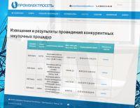 promelectroset_01_2