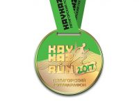 kavkazrun_medal1