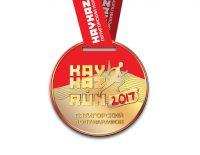 kavkazrun_medal2