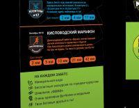 kavkaz_ru_role_01