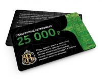 rich-style_cards_02