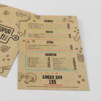 labvkus_menu_01