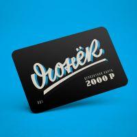 ogonek_card_01