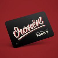 ogonek_card_02