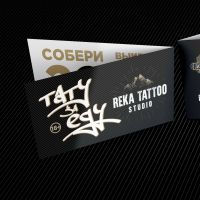 reka_tattoo_02