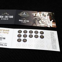 reka_tattoo_04