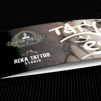 reka_tattoo_05