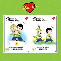 run_is_stickers_02