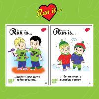 run_is_stickers_03