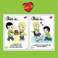 run_is_stickers_04