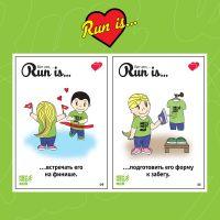 run_is_stickers_06