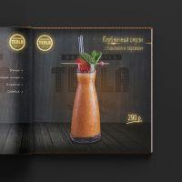 tesla_menu_cock_06