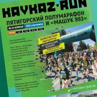KRUN_magazine_00_zoom