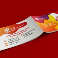 energopass_brochure_01