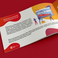 energopass_brochure_02