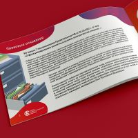 energopass_brochure_04