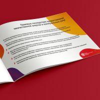 energopass_brochure_05