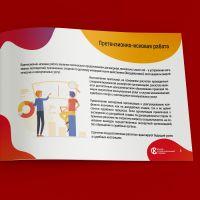 energopass_brochure_07