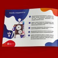 energopass_brochure_10
