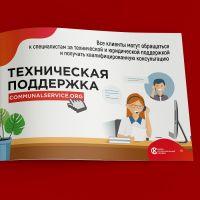 energopass_brochure_11