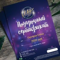 mak_card_02