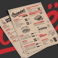 ogonek_xpress_menu_00