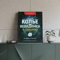 sim-sim_kolye_00