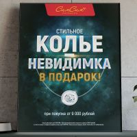 sim-sim_kolye_01