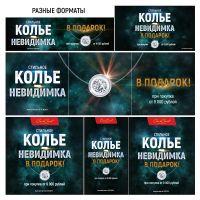 sim-sim_kolye_02