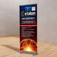 etalon_role_00