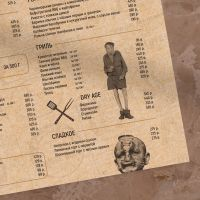 piv_menu_a3_03