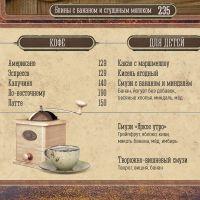 tesla_breakfast_02