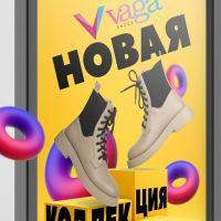 vaga_new_01