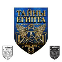 tayny_egipta_01