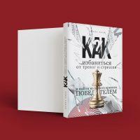 book_00