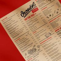 ogonek_new_menu_00