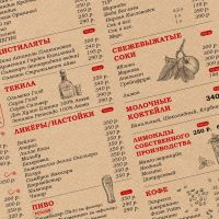 ogonek_new_menu_04