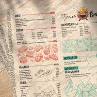 piv_menu_a3_05